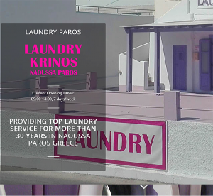laundry krinos website text